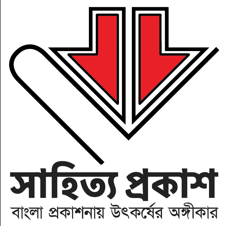 Shahitya Prakash